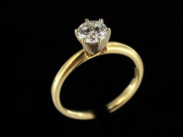0.85 ct Engagement Ring