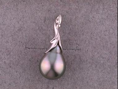 13-14mm Tahitian Pearl Pendant