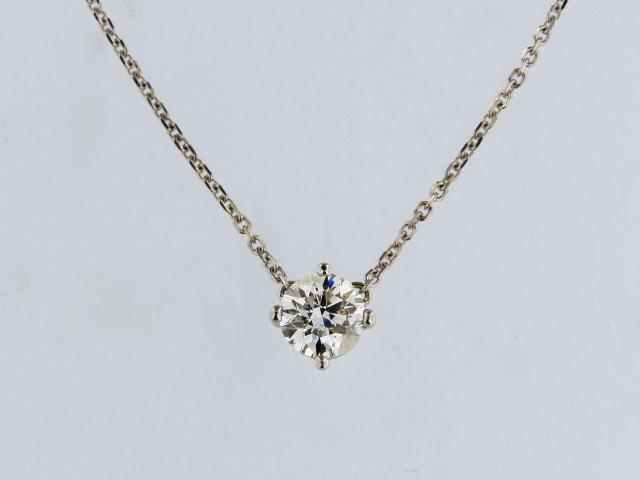 0.81 ct Diamond Pendant