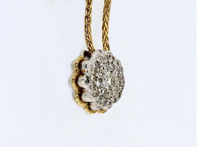 0.25 ctw Diamond Pendant
